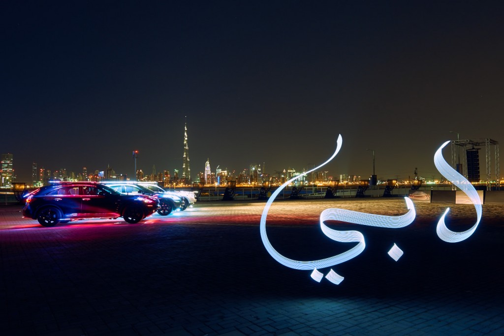 light painting in DubaÏ